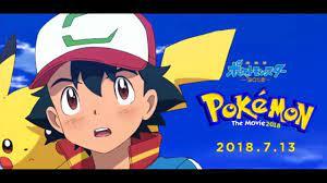 Pokemon Movies upcoming 2018&2019 Pikachu [The detective Hindi talk] -  YouTube