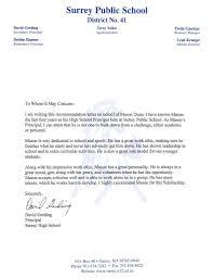 Recommendation Letter Principal 1 Minot Association Of Builders