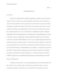 Essay On Water Management Science Essay Also Topics Of