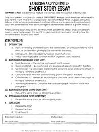 short story unit final essay analyzing motif growth mindset tpt short story unit final essay analyzing motif growth mindset