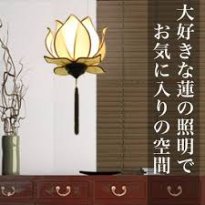 asian lighting. asian ceiling lights to suit japanese style lighting pendant and bali modern interior