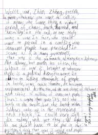 kmipa jpg an essay my year old brother wrote about war rebrncom