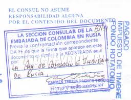 Легализация диплома стоимость недорого Легализация Индия Легализация Колумбия