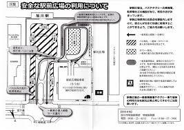 わが町旭川 旭川市 総合サービスセンター
