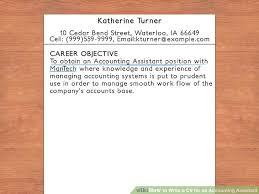 Career Objective Cv How To Write A Cv For An Accounting Assistant 11 Steps