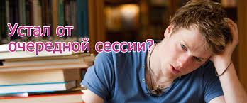 Студент сервис Ижевск
