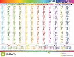 Multicolor 2015 Calendar Year Of Sheep Goat Stock Vector