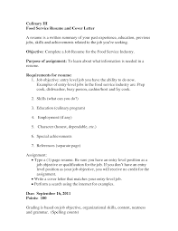 Cool Food Service Cover Letter On Food Service Resume Food Service
