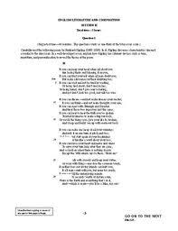 ap literature poetry essay practice rudyard kipling if by ap literature poetry essay practice rudyard kipling if