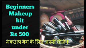 how to start makeup kit for beginners in hindi indian affordable kit under rs 500