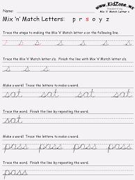 Cursive Handwriting Practice – dailypoll.co