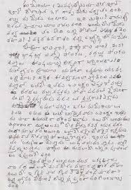 tamil speech essay script independence day images  tamil speech essay on 15th 2017 image