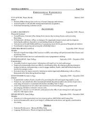 college internship resume template internship resume template  college internship