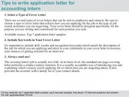 Internship Cover Letters Accounting Internship Cover Letter Examples