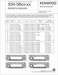 kenwood kdc mp345u wiring harness car wiring diagrams explained \u2022 Wiring-Diagram Kenwood KD R at Kenwood Kdc Mp335 Wiring Diagram