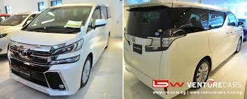 vellfire front and back