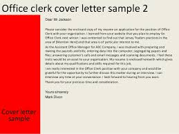 Resume Cover Letter For Office Clerk Adriangatton Com