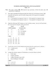Type A Essay Gerard Manley Hopkins Binsey Poplars Critical Analysis Essay
