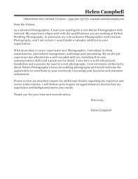Letter To Board Of Directors Sample Sample Cover Letter To The Board Of Directors