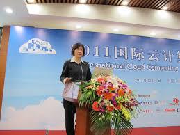 ZDNet现场直播:2011国际云计算研讨会(ICCS2011)