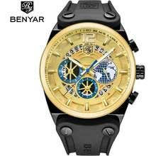 Buy <b>BENYAR</b> Products in Malaysia September 2019