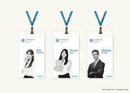 Id 台中航空站識別系統設計 Identity re-design Mydesy 淘靈感 Card Inspirations Name Design Design