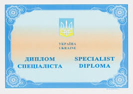 Диплом выпускника вуза это Диплом выпускника вуза это в Москве