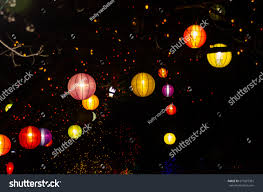 Chinese Lanterns Christmas Lights Hanging Outdoor Stock