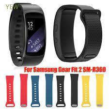 Dây đeo silicon mềm cho đồng hồ thông minh Samsung Gear Fit 2 SM-R360