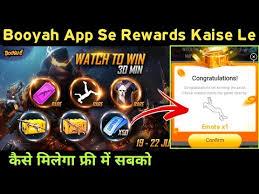 और free fire me free me diamond kaise le 2021? Free Fire New Event Booyah App Se Diamond Kaise