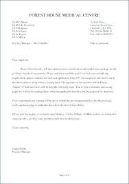 College Application Cover Letter Format Sample Resume Cover Letters ...