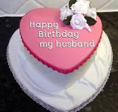 Sweet Birthday Cake For Loving Husband Nice Wishes
