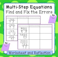 multi step equations find and fix the errors worksheet activity exit slip
