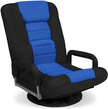 Amazon.com: Best Choice Products Multipurpose 360-Degree Swivel Gaming  Floor Chair for TV, Reading, Playing w/Lumbar Support, Armrest Handles,  Foldable Adjustable Backrest - Blue: Furniture & Decor