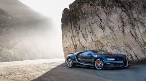 4096x2304 mansory bugatti veyron vivere diamond edition 4k wallpaper. Bugatti Chiron 2018 Wallpapers Wallpaper Cave