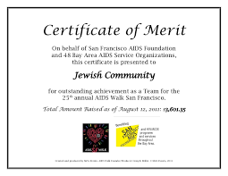Merit Certificate Sample Unique Aids Walk Certificate Of Merit 48 Jewish Community