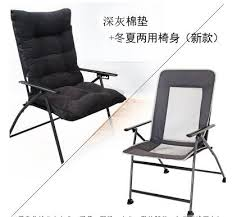 modern computer chairs. Excellent Business Chair Computer Modern Minimalist Leather Meeting Throughout Folding Ordinary Chairs