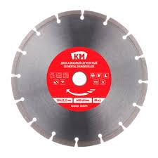 <b>Диск алмазный</b> по бетону КМ / Shaft 230x22,2x2,4 мм мм ...