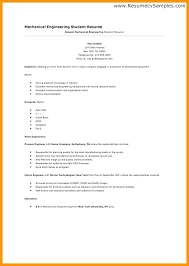 Resume Template For First Job Job Resume Template Pdf