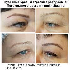 виды татуажа бровей перманентного макияжа Viktoria Beauty Club