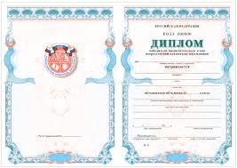 Приказ Министерства образования и науки РФ от мая г  Открыть в новом окне