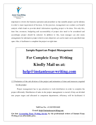 sample on project management by instant essay writing it is very 5