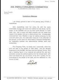 jayalaithaa s death visual of sonia gandhi s condolence message  related articles