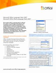 Resume Template Microsoft Word 2007 New Resume Template Free
