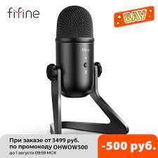 FIFINE USB Micro Cho Ghi Âm/Streaming/Chơi Game, Micro Chuyên Nghiệp Cho Máy  Tính, mic Tai Nghe Đầu Ra & Tập Control K678|Microphones
