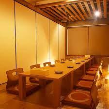 松山 市 居酒屋 個室