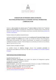 Lettre de motivation droit international via lettredemotivationexemple.blogspot.com. Voir Le Calendrier Et Les Modalites De Recrutement 2017 2018