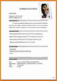 Resume Format For Job Application Free Download Resume Sample