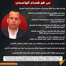 من هو هشام الهاشمي الذي تم اغتياله في العراق؟ - Sputnik Arabic