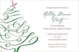 gala invitation wording christmas gala invitation wording party invitation wording 7 holiday